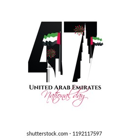 vector illustration celebration 2nd December - 47th national day of the United Arab Emirates, festive icon UAE