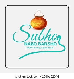 Vector illustration of a  Celebration Background for bengali new year Subho Nabo Barsho a mud pot fill with rasgulla.