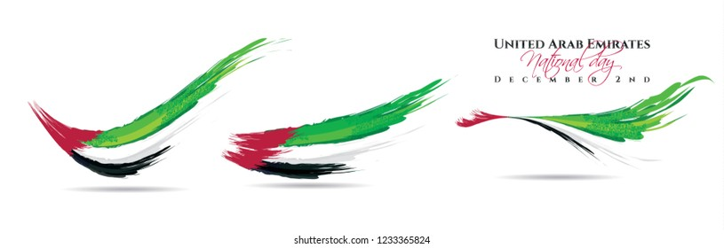 vector illustration celebration Dec. 2 national day of the United Arab Emirates, Seven emirates of Orab declared independence in 1971, December 2. national holiday united arab emirates. 47th anniversary