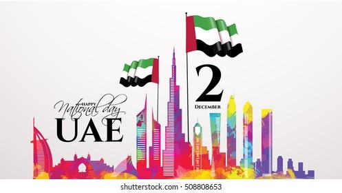 vector illustration celebration Dec. 2 national day of the United Arab Emirates, festive icon UAE