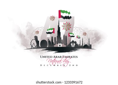vector illustration. celebration December  2 national day of the United Arab Emirates, 47 anniversary of the founding UAE