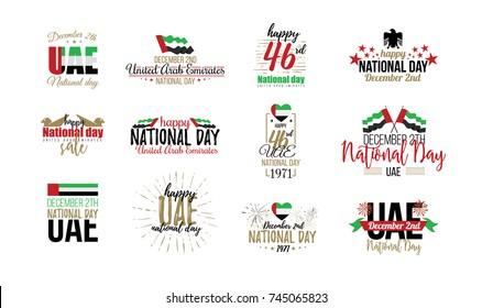 vector illustration. celebration December 2 national day of the United Arab Emirates. festive icon UAE