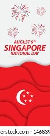 Vector illustration. Celebration republic, graphic for design element. 9th August Singapore National Day concept.