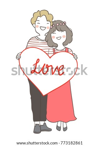 Vector Illustration Character Design Cute Couple Stock Vector