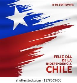 vector Illustration Chile Independence Day 18 September Celebration Card. Red and Blue flag stripe with star celebration background
