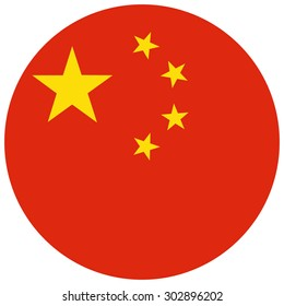 Vector illustration of china flag. Round national flag of china. Chinese flag