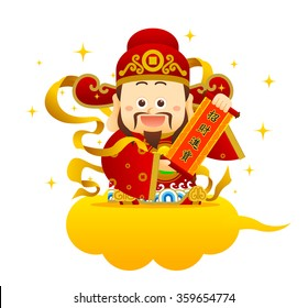 """Vector illustration Chinese Character """"God of Wealth"""". Chinese characters on scroll mean: Happy new year!"""