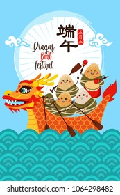 A vector illustration of Chinese Dragon Boat Poster