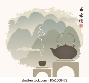 Vector illustration of a Chinese landscape with a teapot and a Cup on a background of mountains in fog. Watercolor in Chinese style. Hieroglyph Tea, Happiness