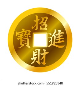 Vector illustration Chinese New Year lucky coin. Design for greeting card, poster, web banner.