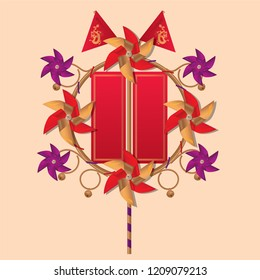Vector illustration of Chinese style traditional windmill with a pair of red couplets. It is a new year lucky symbol of blessing people have a good fortune.