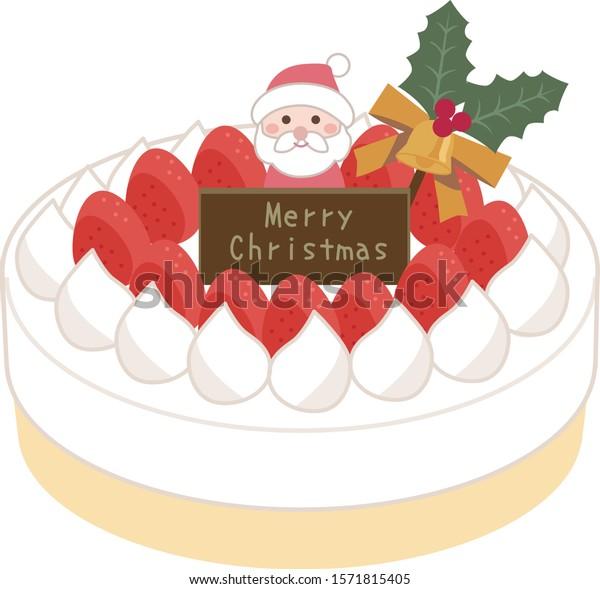 Vector Illustration   Christmas cake