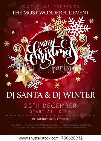 vector illustration christmas party poster hand のベクター画像素材