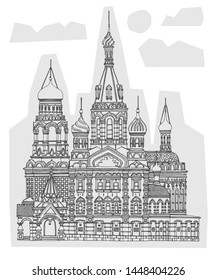 Vector illustration. Church of the Resurrection of Christ or Church of Savior on Spilled Blood in St. Petersburg, Russia.
