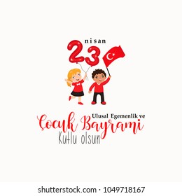 vector illustration of the cocuk baryrami 23 nisan , translation: Turkish April 23 National Sovereignty and Children's Day, graphic design to the Turkish holiday, kids icon, children logo