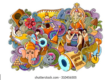vector illustration of colorful doodle for Happy Ganesh Chaturthi saying Ganpati Bappa Morya, Oh Ganpati My Lord