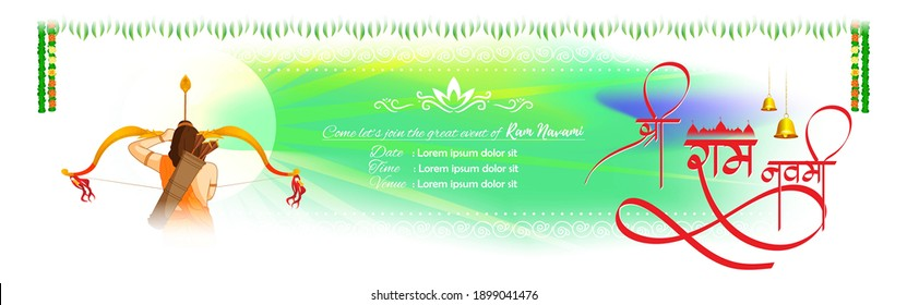 Vector illustration concept of Spring Hindu festival, Shree Ram Navami(Hindi text),written text means Shree Ram Navami, Lord Rama with bow and arrow greeting, poster, banner, flyer