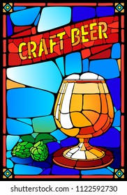 Vector Illustration Craft Beer Stained Glass Window