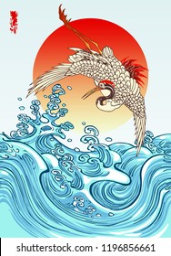 Vector illustration of cranes over a stormy sea with waves and rising sun,in the style of Asian traditional prints.