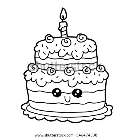 Vector Illustration Cute Cartoon Birthday Cake Stock Vector Royalty