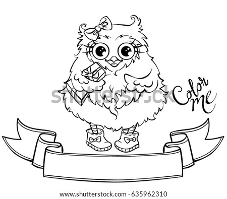Vector Illustration Cute Smiling Owl T Stock Vector Royalty Free