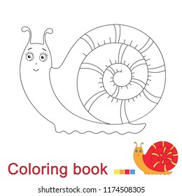 vector illustration of cute snail for coloring book