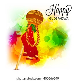 Vector illustration with decorated background of Gudi Padwa celebration of India.