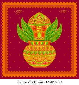 vector illustration of decorated mangal kalash with Subh Labh(Happy Profit) message