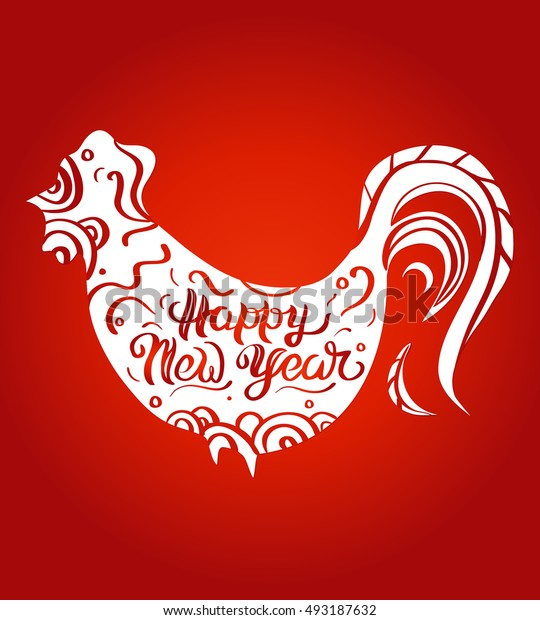 Vector illustration of a decoration cock. New Year postcard.