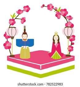 Vector illustration of a doll of the Japanese Girls' Festival.  March 3. Japanese celebrate Doll Festival(Girl's Festival). The festival is held to pray for young girls' health and happiness.