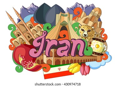 vector illustration of Doodle showing Architecture and Culture of Iran