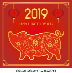 Vector illustration of dreeting card with golden pig. Happy chinese new year 2019 concept. Zodiac sign of pig as a symbol of a year - pig.