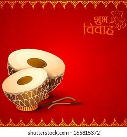 Hindu Wedding Card Designs Hd Stock Images Shutterstock