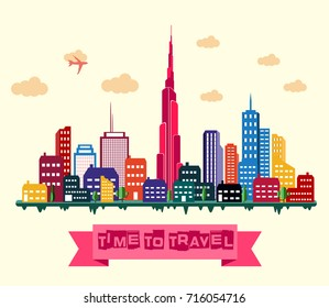 Vector illustration of Dubai skyline background