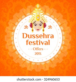 Vector illustration Dussehra festival offers with Beautiful face of Goddess Durga on against the backdrop of saffron and dharmachakra