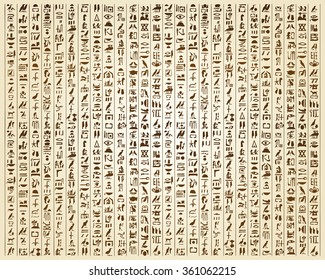 Vector illustration of Egyptian ornaments and hieroglyphs on a beige background.