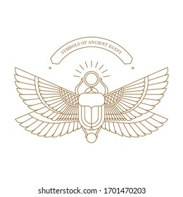 Vector illustration of the Egyptian scarab beetle, personifying the god Khepri. Isolated on a white background. Symbol of the ancient Egyptians.