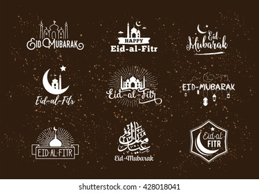 Vector illustration of eid al fitr muslim traditional holiday. Typographical design. Usable as background or greeting cards. Eid mubarak.