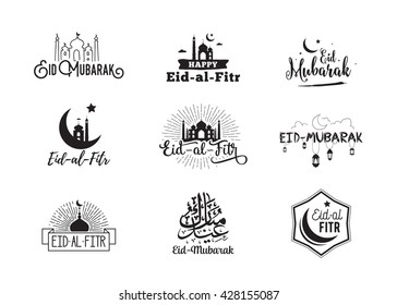 Vector illustration of eid al fitr muslim traditional holiday. Eid Mubarak. Typographical design. Usable as background or greeting cards.