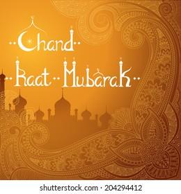Eid Ka Chand Mubarak Images, Stock Photos & Vectors