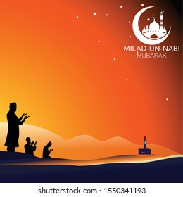 vector illustration of eid milad un nabi english meaning Birth of the Prophet. design with moon and people praying