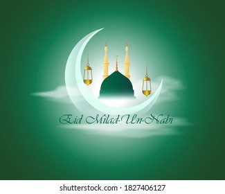 Vector illustration of Eid Milad-Un-Nabi means birth of the Prophet, mosque, moon, stars, lanterns, muslim pattern and bokeh background, Islamic greeting banner template.