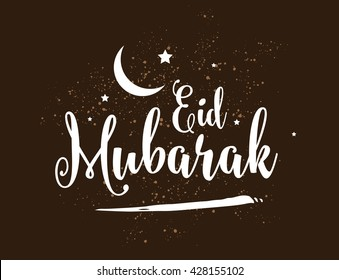 Vector illustration of eid mubarak, muslim traditional holiday. Typographical design. Usable as background or greeting cards.