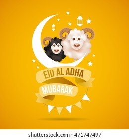 vector illustration. Eid-Ul-Adha festival of sacrifice.
