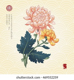 Vector illustration. Embroidery on seamless backdrop. Branch of Japanese chrysanthemum flowers and leaves. Inscription Autumn garden of chrysanthemums.