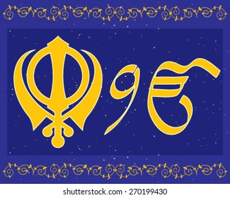 a vector illustration in eps 8 format of holy sikh symbols in a greeting card format with military emblem and ek onkar on a blue purple background with stars