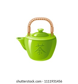 Vector illustration eps10, isolated on white background. Hieroglyph means TEA. Realistic food and drink symbol, 3d green tea pot. Cartoon cute icon. Retro drinking oriental tea ceremony flat sign.