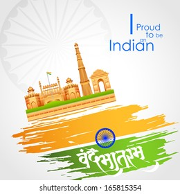 vector illustration of famous monument in Indian background with message Vande Maataram (Mother, I bow to thee!)
