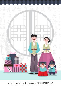 Vector illustration featuring family gathering in Korean dress called Hanbok.  Tiled roofs at the top and a patterned door on the background. Gifts on the left to celebrate the national holiday.