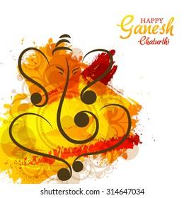 Vector illustration festival of Ganesh Chaturthi on colourful background.
